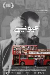 movie Ayouni (2020)