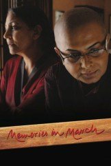 movie Memories in March (2011)