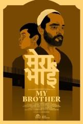 movie My Brother (2020)