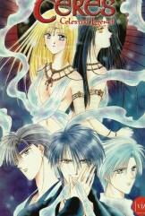 show Ayashi no Ceres