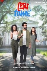 movie Prem Tame (2021)