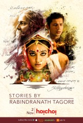 show Stories by Rabindranath Tagore