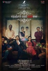 movie Nenjam Marappathillai (2021)