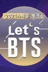 show Let's BTS