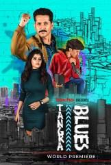 movie Tangra Blues (2021)