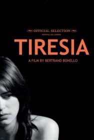 Tiresia