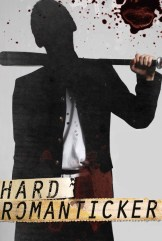 movie Hard Romanticker (2011)