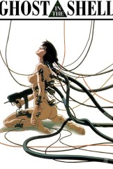 movie Ghost in the Shell (1995)