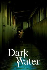 movie Dark Water