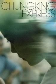 movie Chungking Express