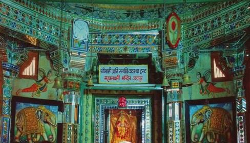 The Darjeeling Limited 2007