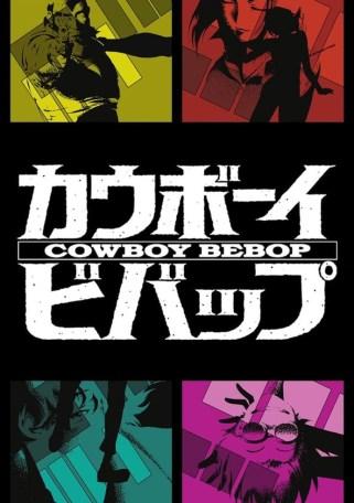 cowboy bebop 2001
