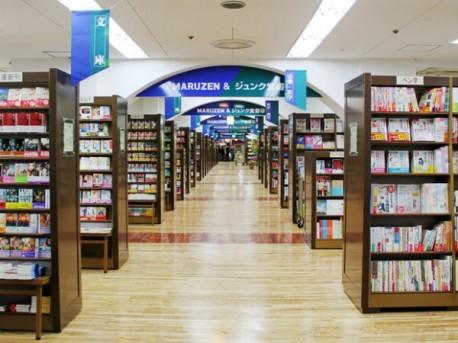 広島市中心部に大型書店-天満屋に「丸善&ジュンク堂書店」2號店 - 広島経済新聞