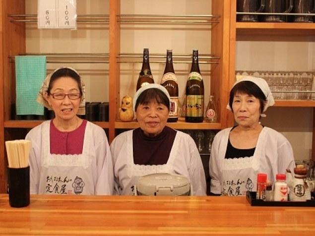 東池袋「おばあちゃんの定食屋」が1周年-65歳超の高齢者が家庭料理 ...