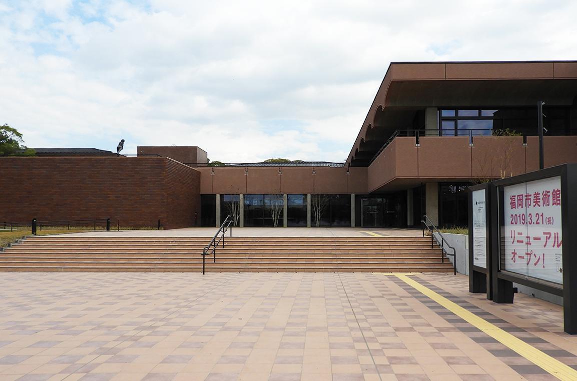 福岡市美術館が來年3月リニューアルオープンへ エントランスやカフェを新設 - 天神経済新聞