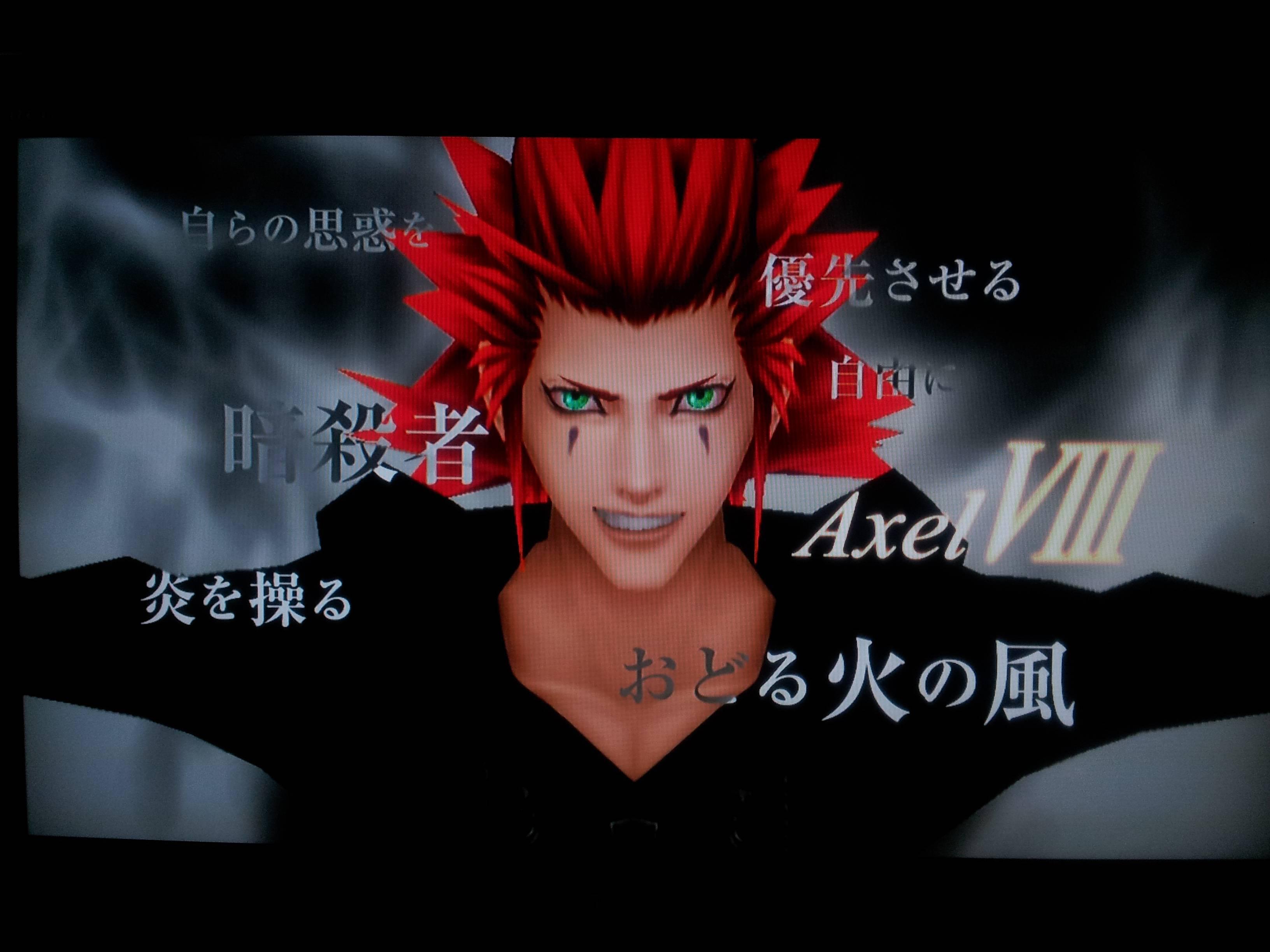 Good Evening Hd Wallpaper Kingdom Hearts Hd 1 5 Remix Leaks Early News Kingdom