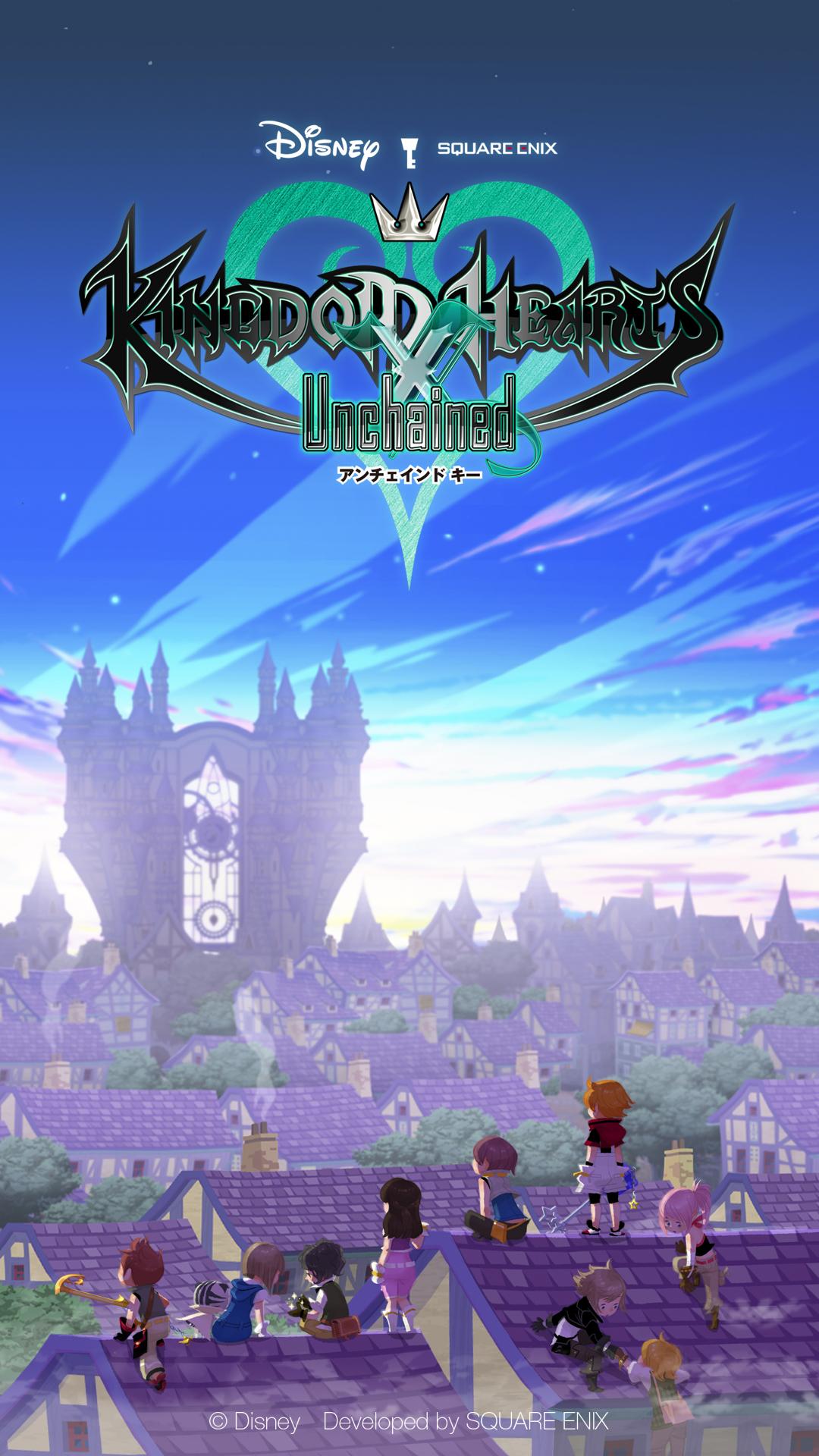 Kingdom Hearts Iphone Wallpaper Wallpapers Kingdom Hearts Chi Kingdom Hearts Insider