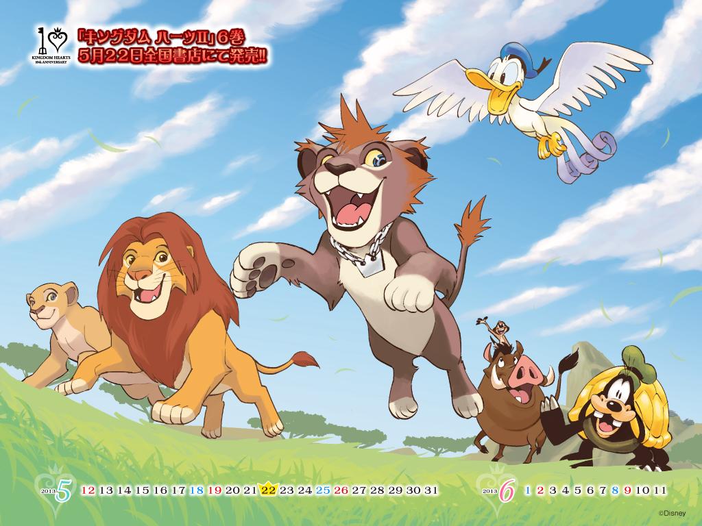 Cute Cartoon Dinosaur Samsung Wallpaper Kingdom Hearts 10th Anniversary Wallpaper 10 News
