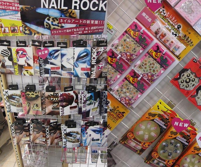 Anese Nail Art Polish Designs Nailart Inspiration Gyaru Nails Decora