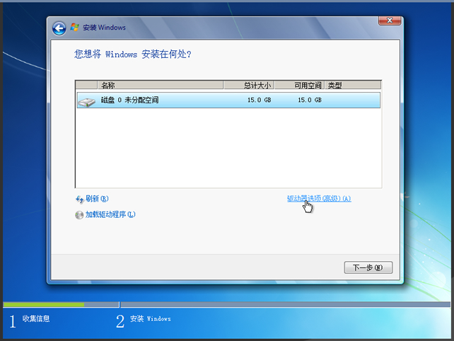 win7-vultr-12