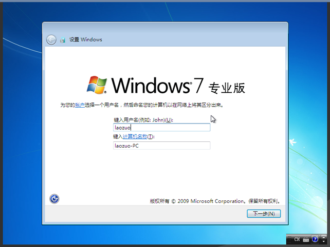win7-vultr-14