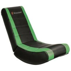 Rocker Gaming Chair Argos Cleveland Company X Curve 28 99 At Latestdeals Co Uk