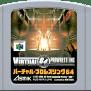 Virtual Pro Wrestling 64 Details Launchbox Games Database