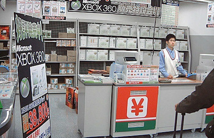 Xbox-japan