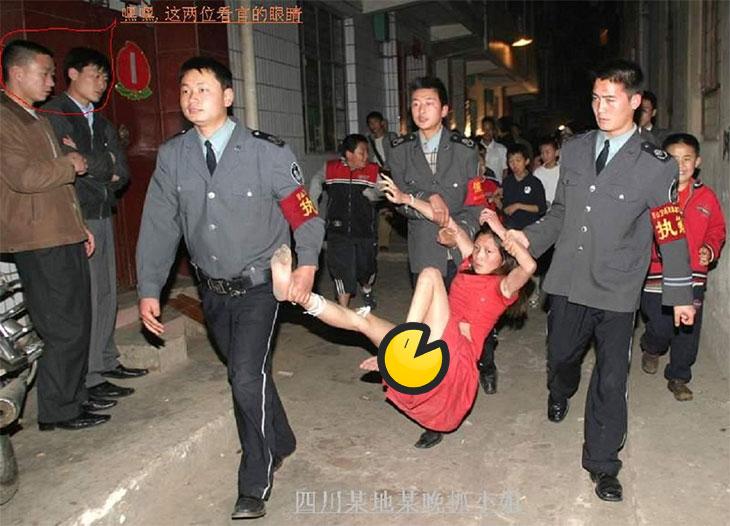 chineseprostitute