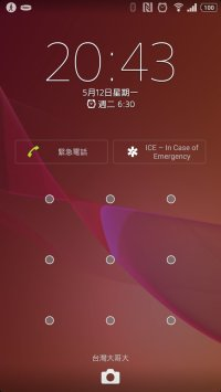 sony-xperia-ice-in-case-of-emergency_06