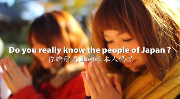 do-you-really-know-the-people-of-japan_00