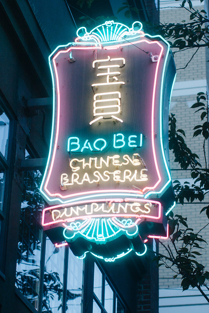 Vancouver-chinatown-17