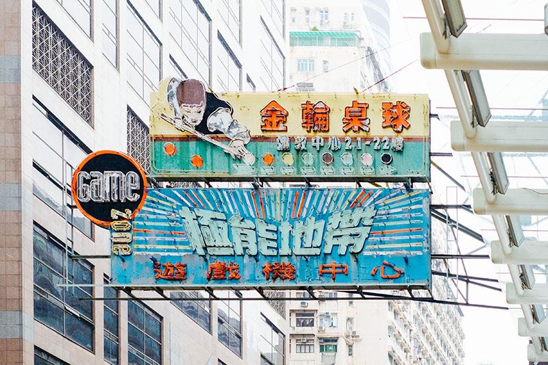 Voyage A Hong Kong 00004