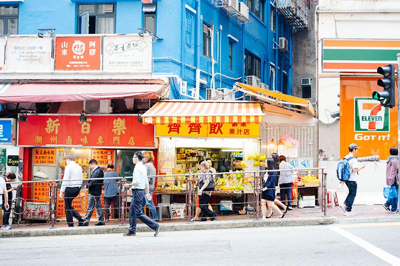 Voyage A Hong Kong Central 00006