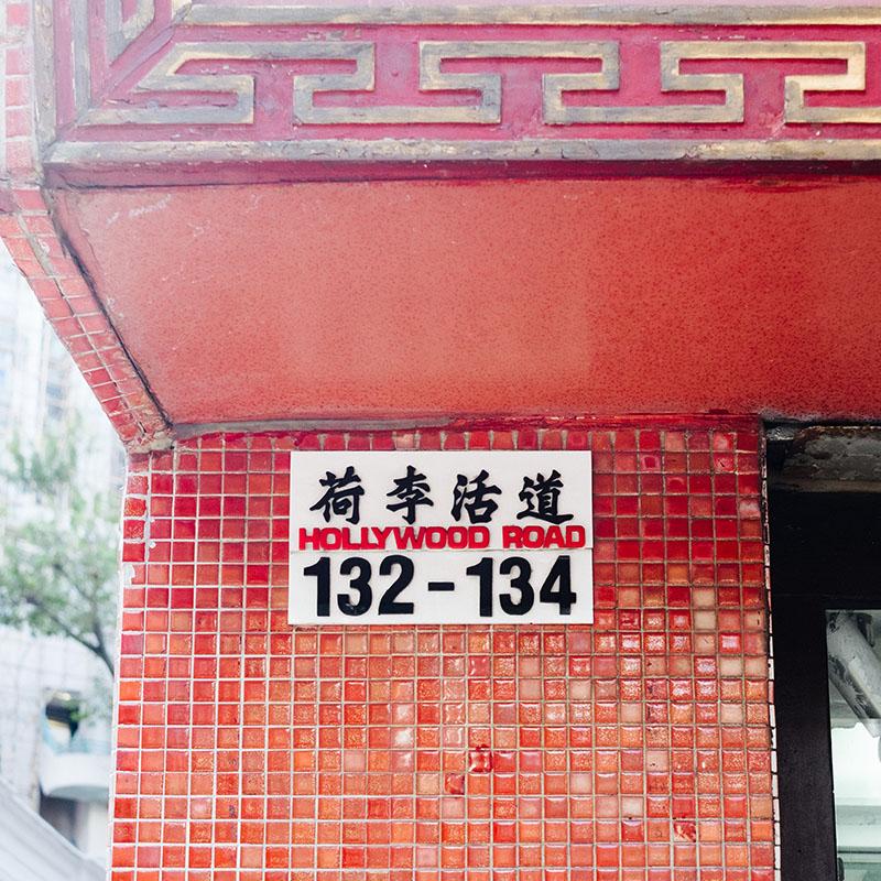Voyage A Hong Kong Central 00010
