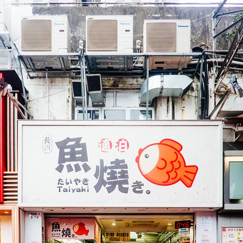 Voyage A Hong Kong Sai Kung 00004