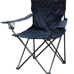 Folding Outdoor Camping Chairs Wedding Rental Kingfisher Chair Fishing Foldable