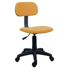 Yellow Office Chair Folding Junior Swivel Fabric With Wheels Adjustable Height