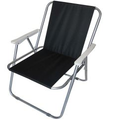 Portable Picnic Chair Adirondack Chairs Home Depot New Folding Lightweight Beach Festival Fishing