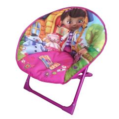 Doc Mcstuffins Upholstered Chair Uk Space Saving Chairs Disney Moon Different Models Folding Round Soft
