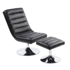 Office Lounge Chairs Used Dining Room For Sale Padded Swivel Chair Footstool Faux Leather Chrome Base