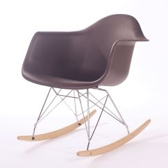 Eames Rocking Chair Gold Wedding Covers Rar Rocker Armchair Retro Lounge