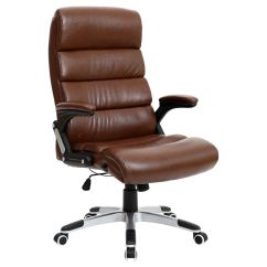 Luxury Office Chairs Uk Cheap Bean Bag Walmart Havana Brown Reclining Executive Leather