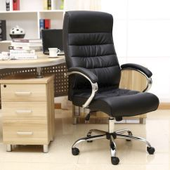 Posture Chair Ebay Nursing Chairs Uk Mexico Premium High Back Executive Leather Office