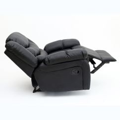 Gaming Lounge Chair Bumbo Chairs For Babies Seattle Leather Recliner Armchair Sofa Home
