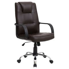 Swivel Chair Sale Uk Recliner Russo Classic Faux Leather Home Office Ebay