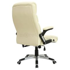 Luxury Office Chairs Uk Eames Rocker Chair Havana Cream Reclining Executive Leather