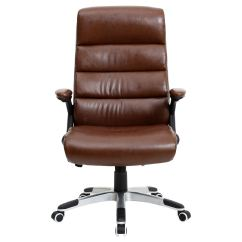 Luxury Desk Chairs Uk Best Folding Chair Havana Reclining Executive Leather Office