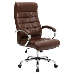 Good Posture Chair Office Beds For Adults Mexico Premium High Back Executive Leather