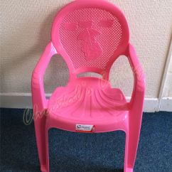 Toddler Plastic Chairs Chair Cover Hire Hartlepool Kids Children Indoor Outdoor Stackable Garden